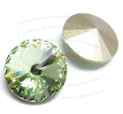 2x Swarovski Elements Rivoli Stone Crystal 1122 Chrysolite 14mm