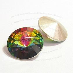 2x Swarovski Elements Rivoli Stone Crystal 1122 Vitrail Medium 14mm