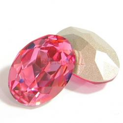 2x Swarovski Elements Oval Cabochon Stone Crystal 4120 Rose 18mm x 13mm
