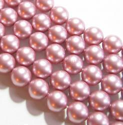 50x Swarovski Crystal Pearls 5810 Round Powder Rose 6mm