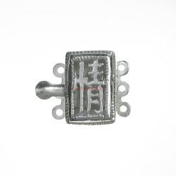 1x 925 Sterling Silver Rectangle Chinese Word Affection Love Feeling 3 Strands Pearl Box Clasp 14.6mm