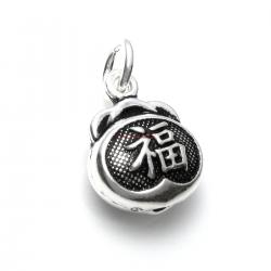 "1 x 925 Sterling Silver Chinese Word ""Fortune"" Purse Pouch Dangle Charm Pendant"