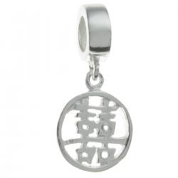 "Sterling Silver Chinese Word DOUBLE HAPPINESS"" Dangle Bead for European Charm Bracelets"